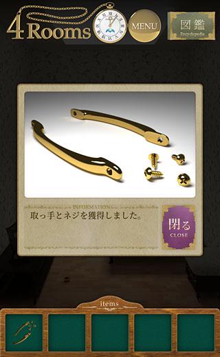 4r_item