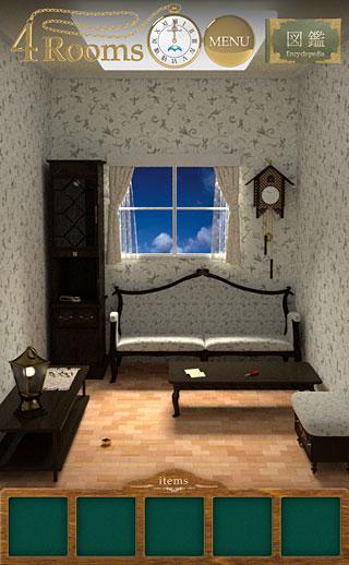 4r_room1