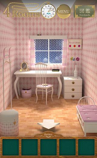 4r_room2