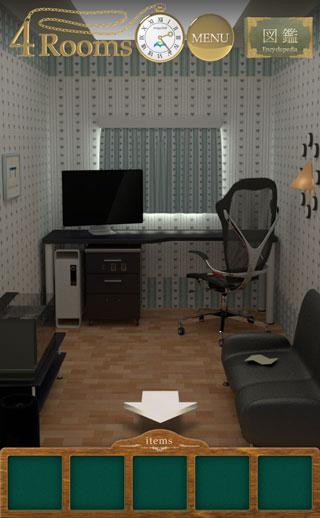 4r_room3
