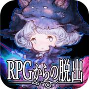icon_rpg