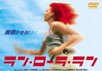 run_lora_run