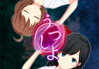 catch_utusiyo