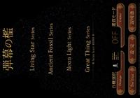 menu0306